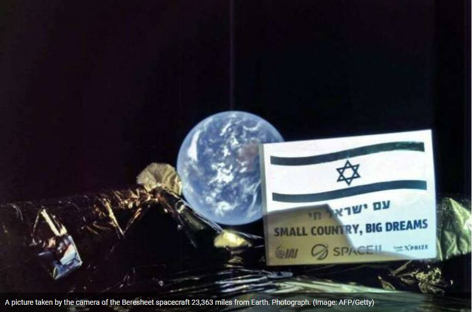 Israel Takes a Picture of the Earth from the Moon